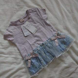 petit main - プティマイン 花柄ペプラム Tシャツ