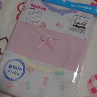 西松屋 - 新品☆120cm タンクトップ 3枚組
