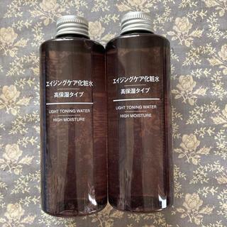 MUJI (無印良品) - 新品✨無印良品✨エイジングケア 化粧水✨高保湿 二本セット