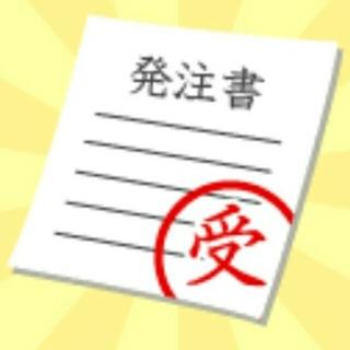 Raaa様♥️専用ページ♥️(スニーカー)