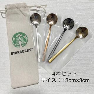 スターバックスコーヒー(Starbucks Coffee)の【数量限定】スタバ スプーンセット 13cm(その他)