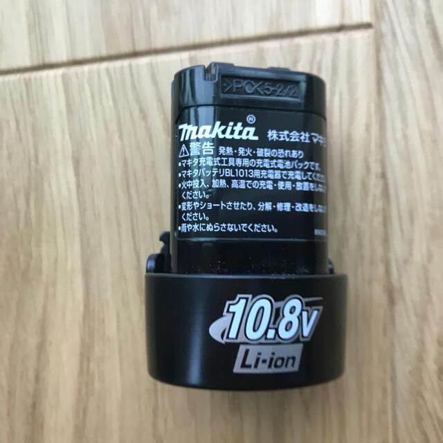 Makita(マキタ)のマキタ バッテリー BL1013 スマホ/家電/カメラのスマートフォン/携帯電話(バッテリー/充電器)の商品写真