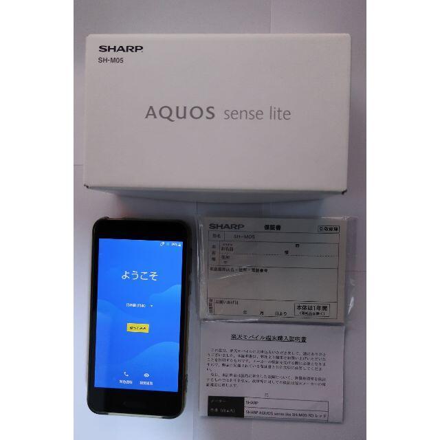 SHARP(シャープ)のはむ様専用 送料込 SHARP AQUOS SH-M05 SIMフリー 中古 スマホ/家電/カメラのスマートフォン/携帯電話(スマートフォン本体)の商品写真