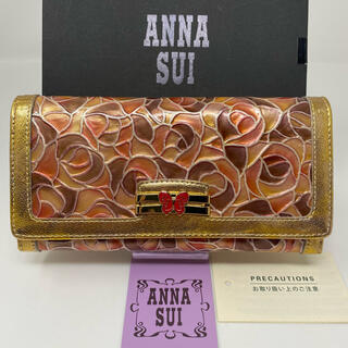 ANNA SUI - 未使用☺︎ANNA SUI アナスイ 長財布 ドルチェ ピンク ゴールド