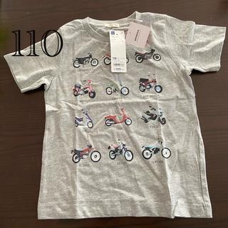 GU - GU  HONDA  Tシャツ サイズ110