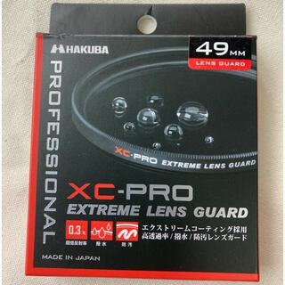 ハクバ(HAKUBA)のハクバ レンズフィルター xc-pro extreme lens guard(フィルター)