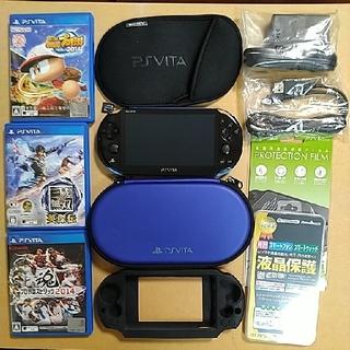 PlayStation Vita - psvita PCH-2000 ブルー/ブラック 本体 メモリ8G ケース他付き