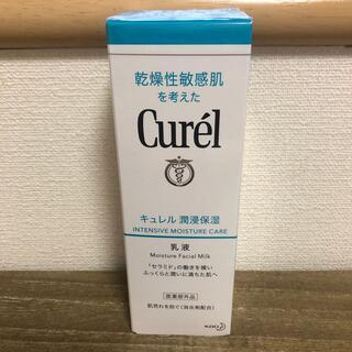 Curel - キュレル乳液⭐︎