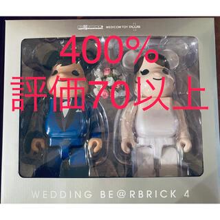 メディコムトイ(MEDICOM TOY)のBE@RBRICK グリーティング 結婚 4 PLUS 400%(その他)