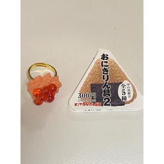バンダイ(BANDAI)のおにぎりん具 いくら鮭(その他)