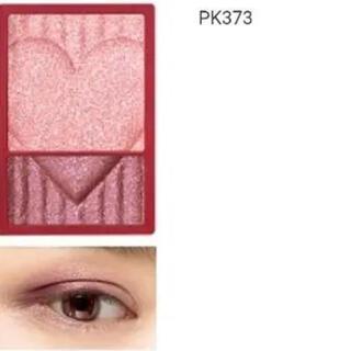 INTEGRATE - インテグレート ワイドルックアイズ PK373