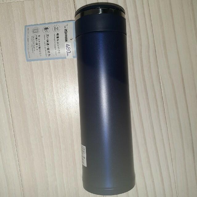 象印(ゾウジルシ)のZOJIRUSHI ステンレスボトル 水筒 キッズ/ベビー/マタニティの授乳/お食事用品(水筒)の商品写真