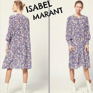 Isabel Marant - 美品 イザベルマランエトワールIsabel Marant ワンピース