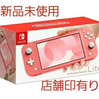 Nintendo Switch - Nintendo スイッチライト 本体