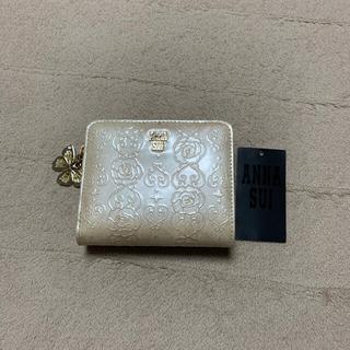 ANNA SUI - 新品☆ アナスイ のローズハート2つ折財布