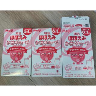 メイジ(明治)のほほえみ らくらくキューブ 1箱24袋(乳液/ミルク)