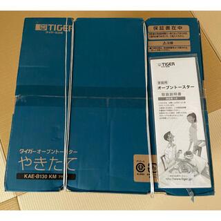タイガー(TIGER)の[新品未使用品]TIGER社製 オーブントースター KAE-B130 ブラック(調理機器)