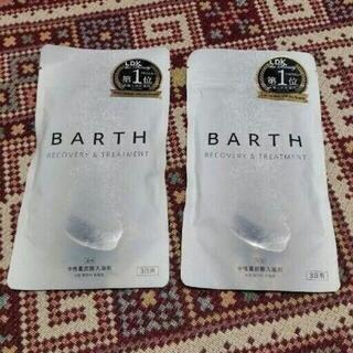 BARTH【バース】入浴剤 中性 重炭酸 9錠入り 2個セット