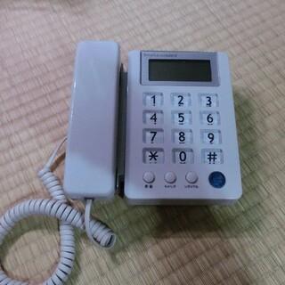 カシムラ(Kashimura)のカシムラ シンプルフォン(電話機本体)(その他)