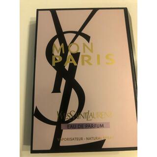 イヴサンローランボーテ(Yves Saint Laurent Beaute)のモンパリ サンプル 未使用・新品(香水(女性用))