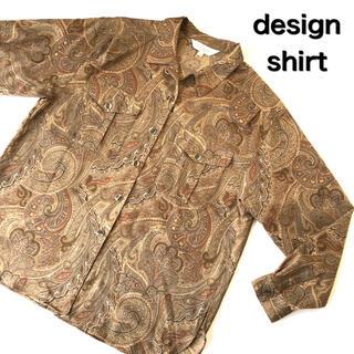 ペイズリー柄 古着 レトロ デザインシャツ 総柄シャツ 長袖 茶 柄シャツ
