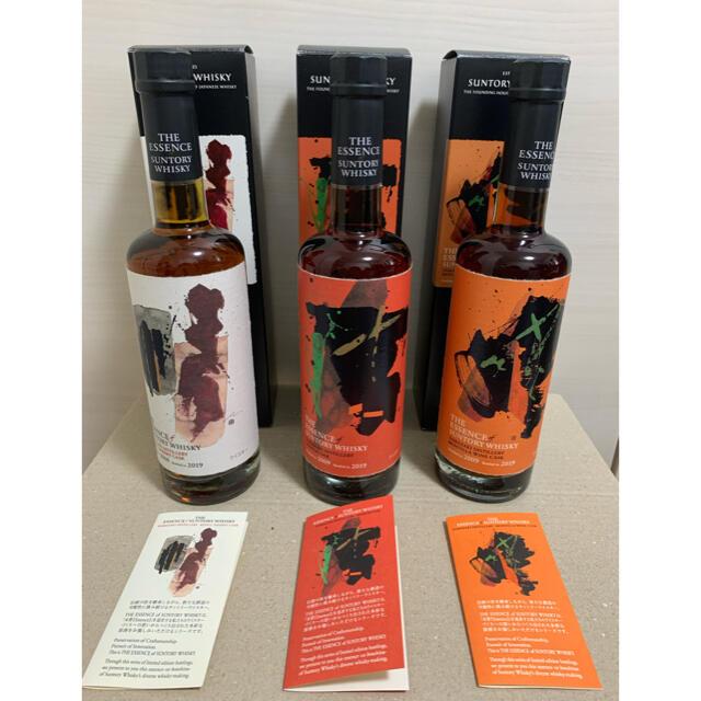 サントリー(サントリー)のC&C様専用 エッセンス オブ サントリー  第二弾 山崎蒸溜所 3本セット 食品/飲料/酒の酒(ウイスキー)の商品写真