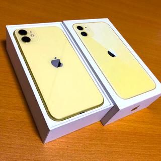iPhone - iPhone11 64GB イエローSIMフリー