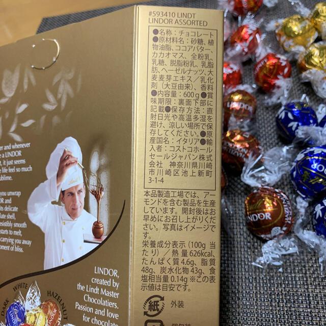 Lindt(リンツ)のリンツ リンドール チョコレート 高級チョコレート 食品/飲料/酒の食品(菓子/デザート)の商品写真