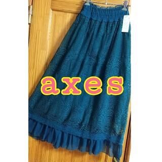 axes femme - お値下げ★ axes ★ タグ付レースロングスカート