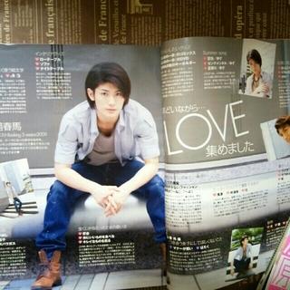 三浦春馬 Myojo 2009年10月号