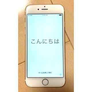 Apple - iPhone6 16GB シャンパンゴールド 本体のみ