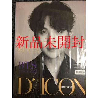 ボウダンショウネンダン(防弾少年団(BTS))の[新品おまけ付]Dicon vol.10『BTS goes on!』SUGA(アイドルグッズ)