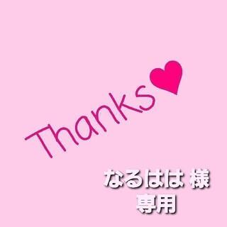 大人気💖新作💖Park Bo Gum パク・ボゴム OST PV DVD3枚(テレビドラマサントラ)