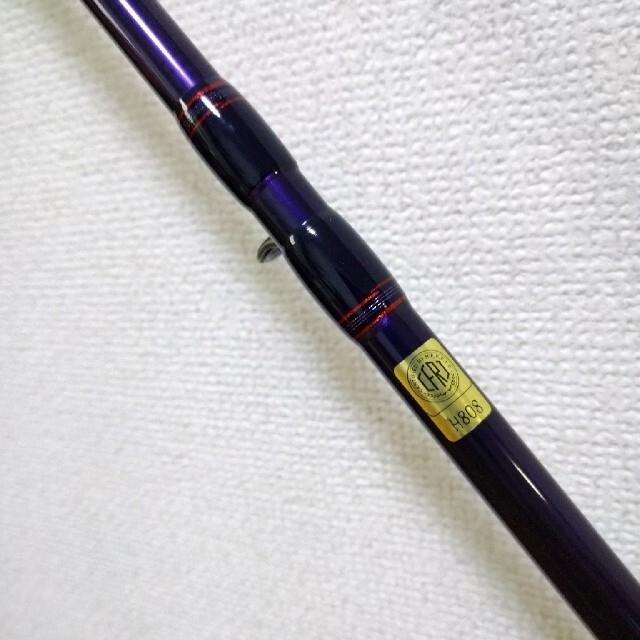 DAIWA(ダイワ)の専用HEARTLAND HL741XHFB-WAO07 F(LIGHT+LIP) スポーツ/アウトドアのフィッシング(ロッド)の商品写真
