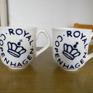ROYAL COPENHAGEN - コペンハーゲン マグカップ カップ ペア