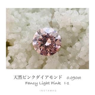 (R0417-5) 『中央宝石研究所』Fancy Light Pink  I-1