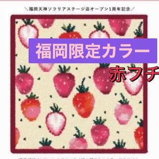 FEILER - フェイラー☆福岡限定ストロベリードット柄ハンカチ
