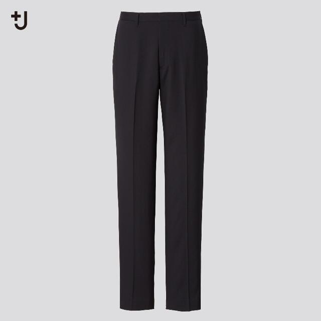 Jil Sander(ジルサンダー)のウールスリムフィットパンツ メンズのパンツ(スラックス)の商品写真