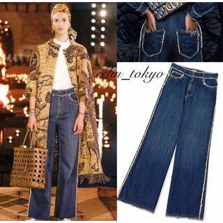 Christian Dior - タグ付 ディオール 2020 フリンジ フレア ワイド デニムパンツ E2638