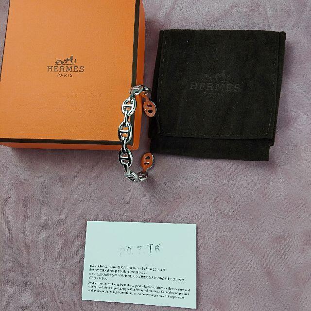 ブレスレット 《シェーヌ・ダンクル・アンシェネ》 MM  ブレスレット レディースのアクセサリー(ブレスレット/バングル)の商品写真