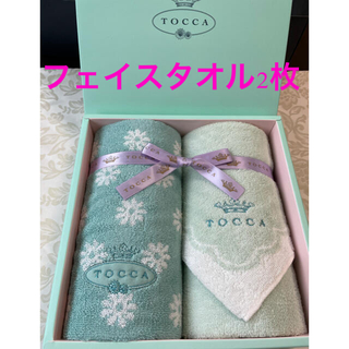 TOCCA - TOCCA  トッカタオル フェイスタオル 2枚 新品