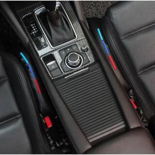 BMW - BMW 3色ライン シートサイド隙間クッション Mパフォーマンス 2本セット