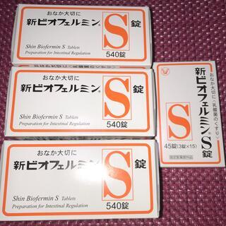 大正製薬 - 新ビオフェルミンS錠 〈540錠〉3箱プラス45錠 〈3錠×15〉乳酸菌