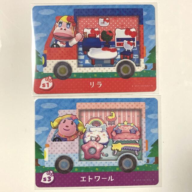 任天堂(ニンテンドウ)のどうぶつの森 amiiboカード サンリオ あつ森  エンタメ/ホビーのトレーディングカード(その他)の商品写真