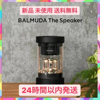 BALMUDA - バルミューダ ワイヤレススピーカー BALMUDA The Speaker