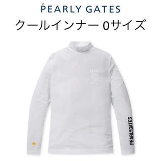 PEARLY GATES - パーリーゲイツ  レディース 冷感シャツ0サイズ新品、正規、タグ付き