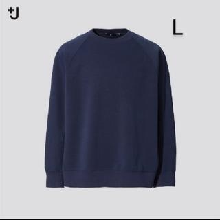 UNIQLO - ユニクロ ジルサンダー ドライスウェットシャツ ネイビー L 新品 +J