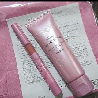 ハーバー(HABA)のハーバー HABA  洗顔フォーム リキッドリップカラー 未開封 新品 送料無料(洗顔料)
