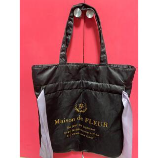 メゾンドフルール(Maison de FLEUR)のMaison de FLEUR 受付注文限定 ダブルリボントートバッグ(トートバッグ)