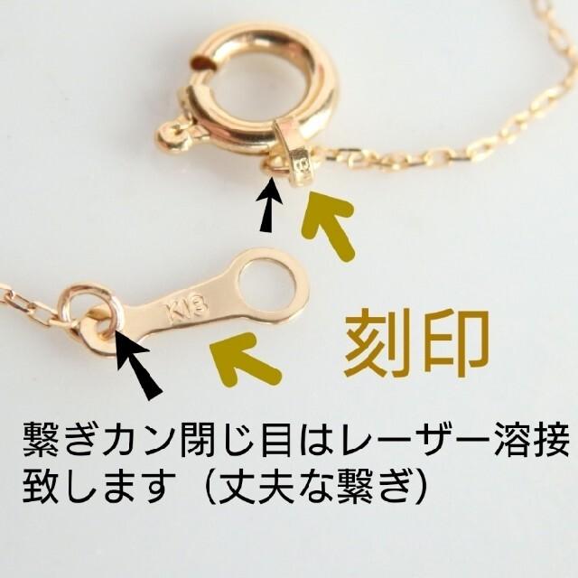 k18ネックレス 4面ダイヤカットあずきチェーンネックレス 18金 18k ハンドメイドのアクセサリー(ネックレス)の商品写真
